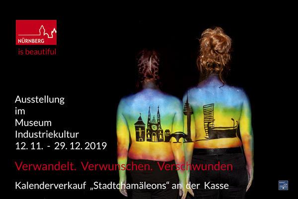 Ausstellung im Museum Industriekultur – Verwandelt. Verwunschen.Verschwunden